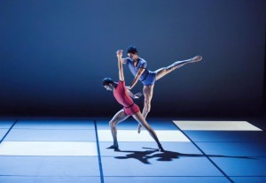 Ballet Victor Ullate de Madrid